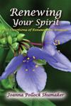 Renewing Your Spirit
